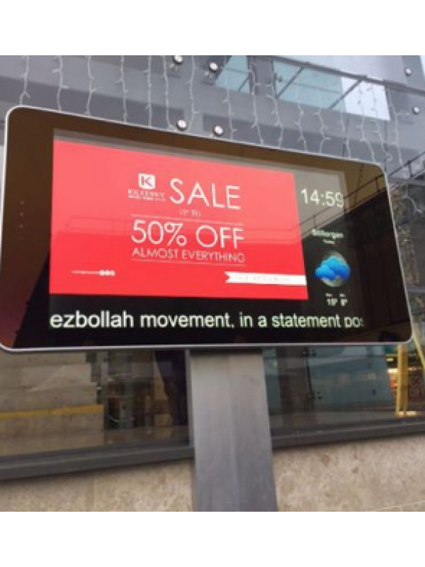 Outdoor 32ins Digital Signage Screen